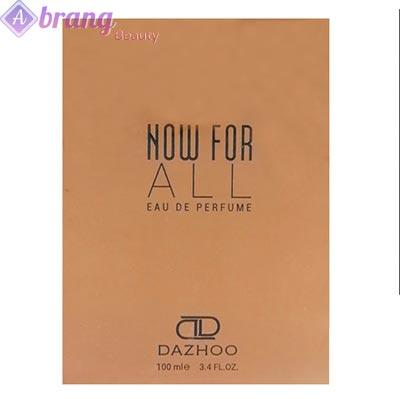ادکلن-و-ادو-پرفیوم-زنانه-و-مردانه-داژو-مدل-Dazhoo-Now-For-ALL-100-ml